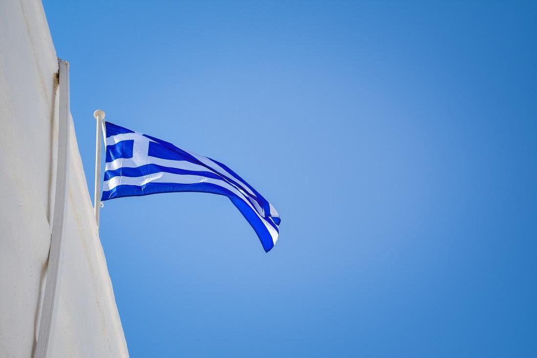 Brain Gain Greece